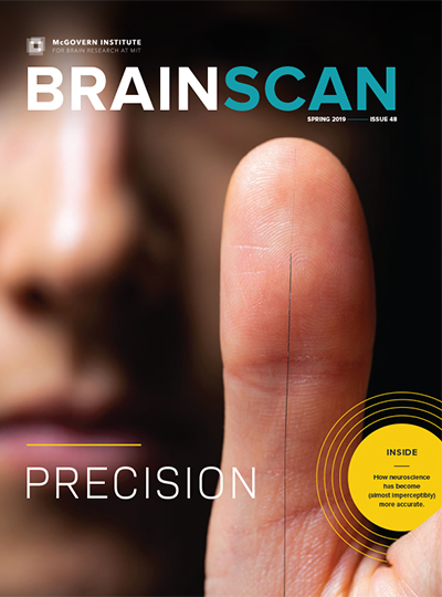 Cover of Brain Scan Issue number 48